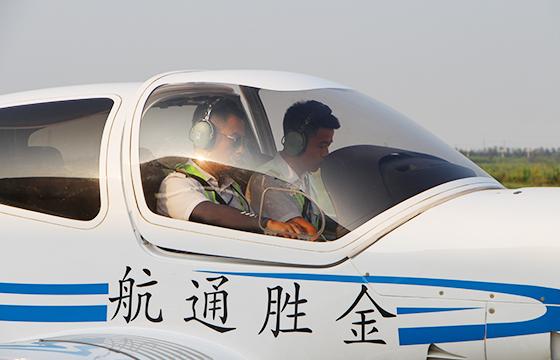 飞行教员执照课程(飞机单发/多发陆地) (ASEL/AMEL)
